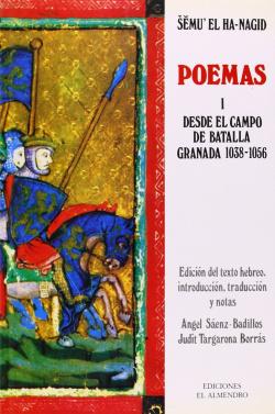 Semu'El Ha -Nagid. Poemas I