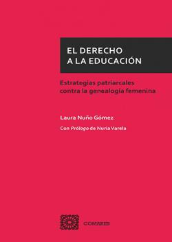 EL DERECHO A LA EDUCACION.