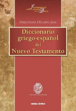 Diccionarioi Griego-Español del nuevo testamento