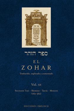 EL ZOHAR (VOL 20)