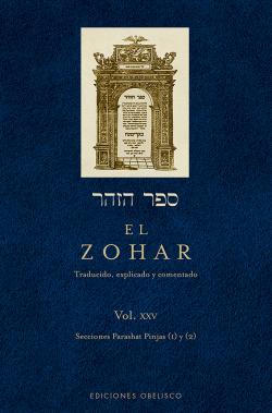 EL ZOHAR XXV
