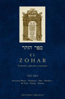 EL ZOHAR