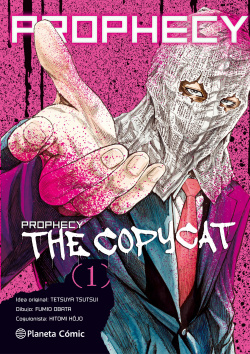 PROPHECY COPYCAT 1