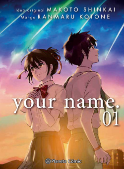 YOUR NAME 1