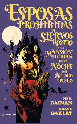 ESPOSAS PROHIBIDAS DE SIERVOS SIN ROSTROS