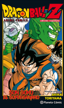 Dragon Ball Z Son Goku el Supersaiyano