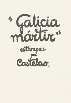 GALICIA MÁRTIR (ÁLBUM)
