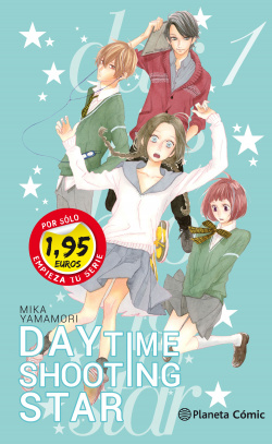 DAY TIME SHOOTING STAR 1 (1.95 EUROS)