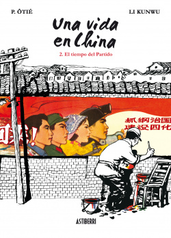 Una vida en china vol 2