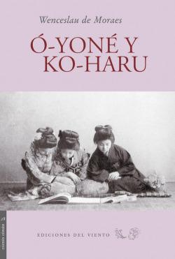 �-Yon� y Ko-Haru