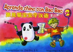 Aprende chino con Bao Bao