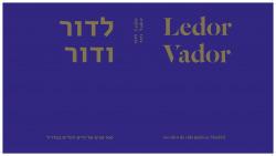 LEDOR VADOR