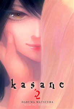 KASANE, 2