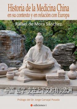 HISTORIA DE LA MEDICNA CHINA SU CONTEXTO Y RELACION EUROPA