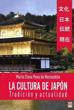 La cultura de japón