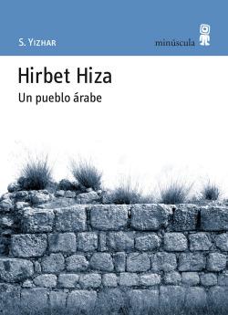Hirbet Hiza