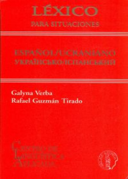 Lexico para situaciones español/ucraniano vv
