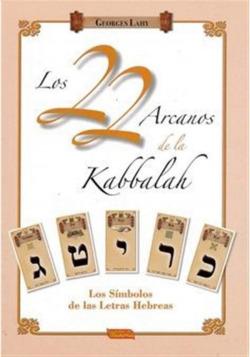 22 ARCANOS DE LA KABBALAH