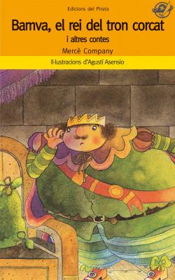 Bamva, el rei del tron corcat i altres contes