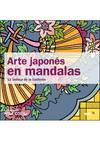 Arte japon�s en mandalas