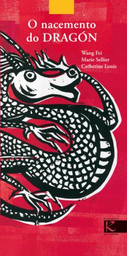 O nacemento do dragón