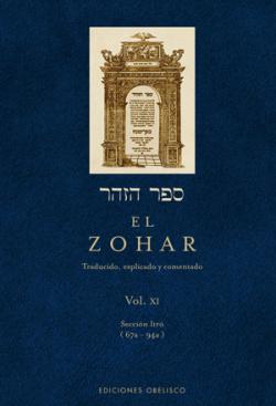 Zohar XI