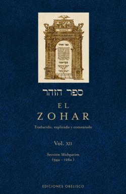 Zohar XII