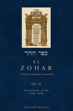 El Zohar (Vol. XV)