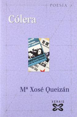 Cólera