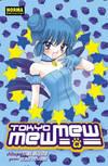 Tokyo Mew Mew, 2