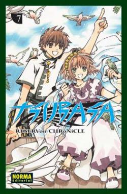 Tsubasa reservoir chronicle 7