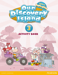 Our discovery island 3º primaria activity book pack