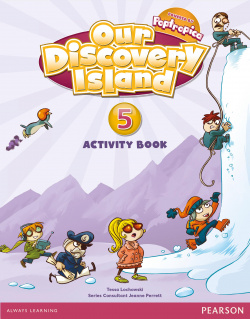 (15).OUR DISCOVERY ISLAND 5.(ACTIVITY BOOK PACK)