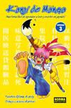 Kanji De Manga, 3