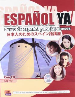 Español ya