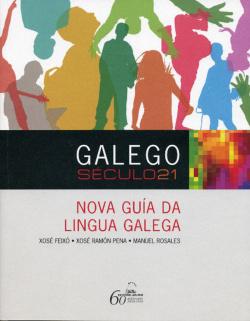 Nova guía da lingua galega