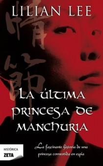 La ultima princesa manchuria