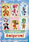 Serie Muñecos de Ganchillo nº 1. MUÑECOS DE GANCHILLO AMIGURUMI