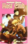 Instituto Ouran Host Club 12