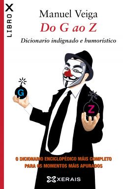 (G).DO G AO Z