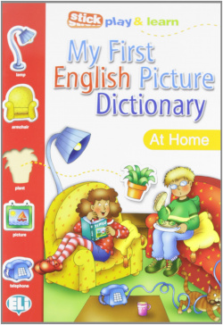 My first dictionary the house