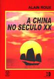 A China do Século XX