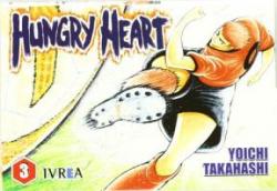 Hungry Heart, 3