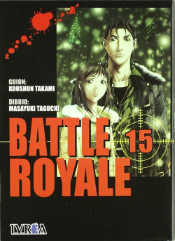 Battle Royale,15